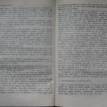 bolile porumbeilor (116)