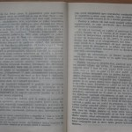 bolile porumbeilor (137)