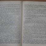 bolile porumbeilor (139)