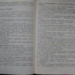 bolile porumbeilor (148)