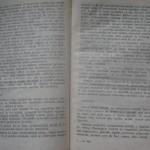 bolile porumbeilor (23)