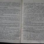 bolile porumbeilor (32)