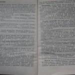 bolile porumbeilor (34)