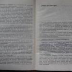 bolile porumbeilor (38)