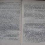 bolile porumbeilor (57)
