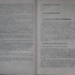 bolile porumbeilor (65)