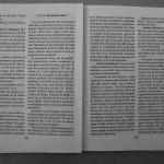 Farmecul columbofiliei - Feliciu Bonatiu (116)