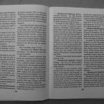 Farmecul columbofiliei - Feliciu Bonatiu (118)