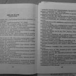 Farmecul columbofiliei - Feliciu Bonatiu (125)