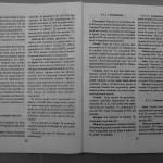 Farmecul columbofiliei - Feliciu Bonatiu (35)