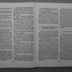 Farmecul columbofiliei - Feliciu Bonatiu (59)