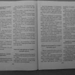 Farmecul columbofiliei - Feliciu Bonatiu (62)