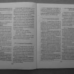 Farmecul columbofiliei - Feliciu Bonatiu (75)