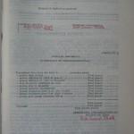 Rasele de porumbei din Romania - Feliciu Bonatiu (183)